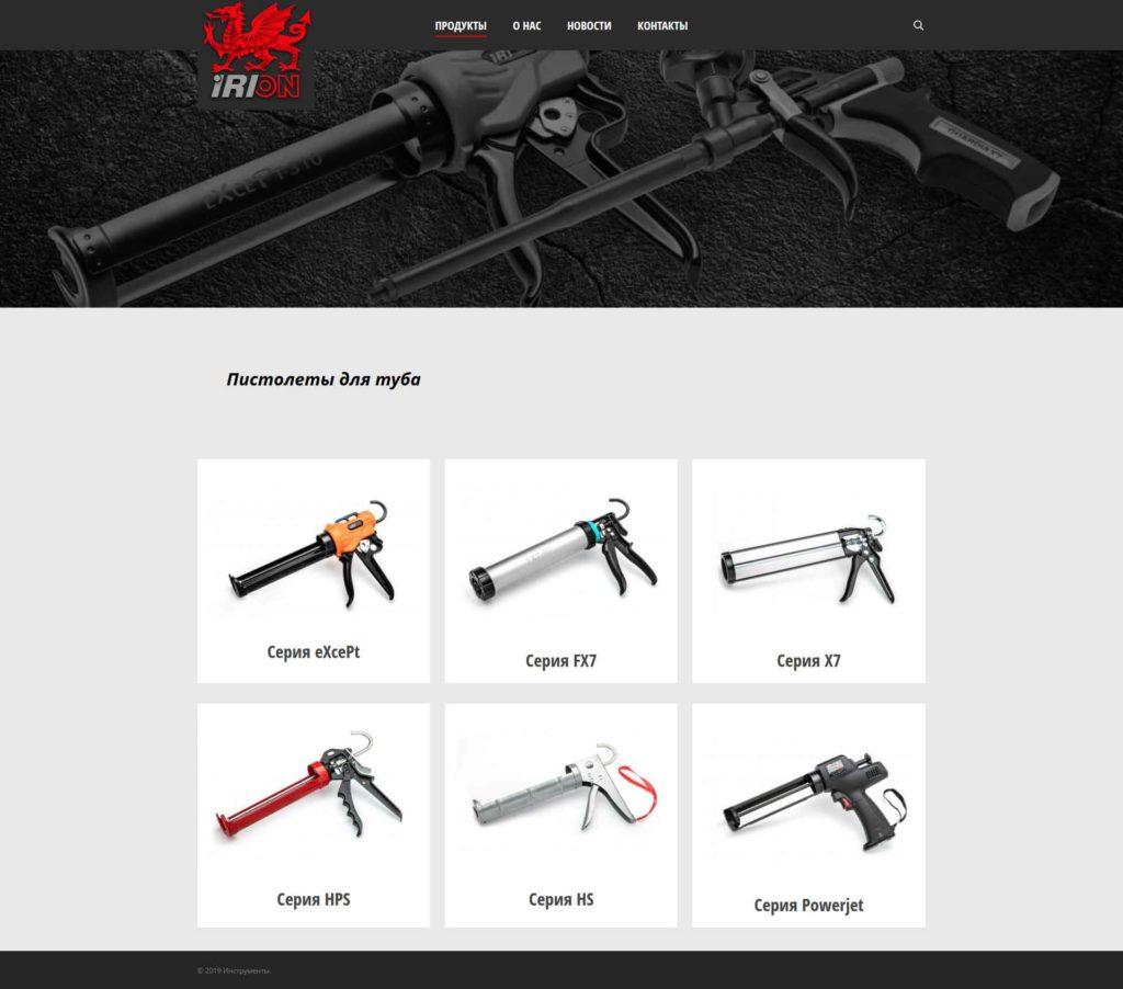 Сайт пистолетов для клеев герметиков и пен,  страница - категории