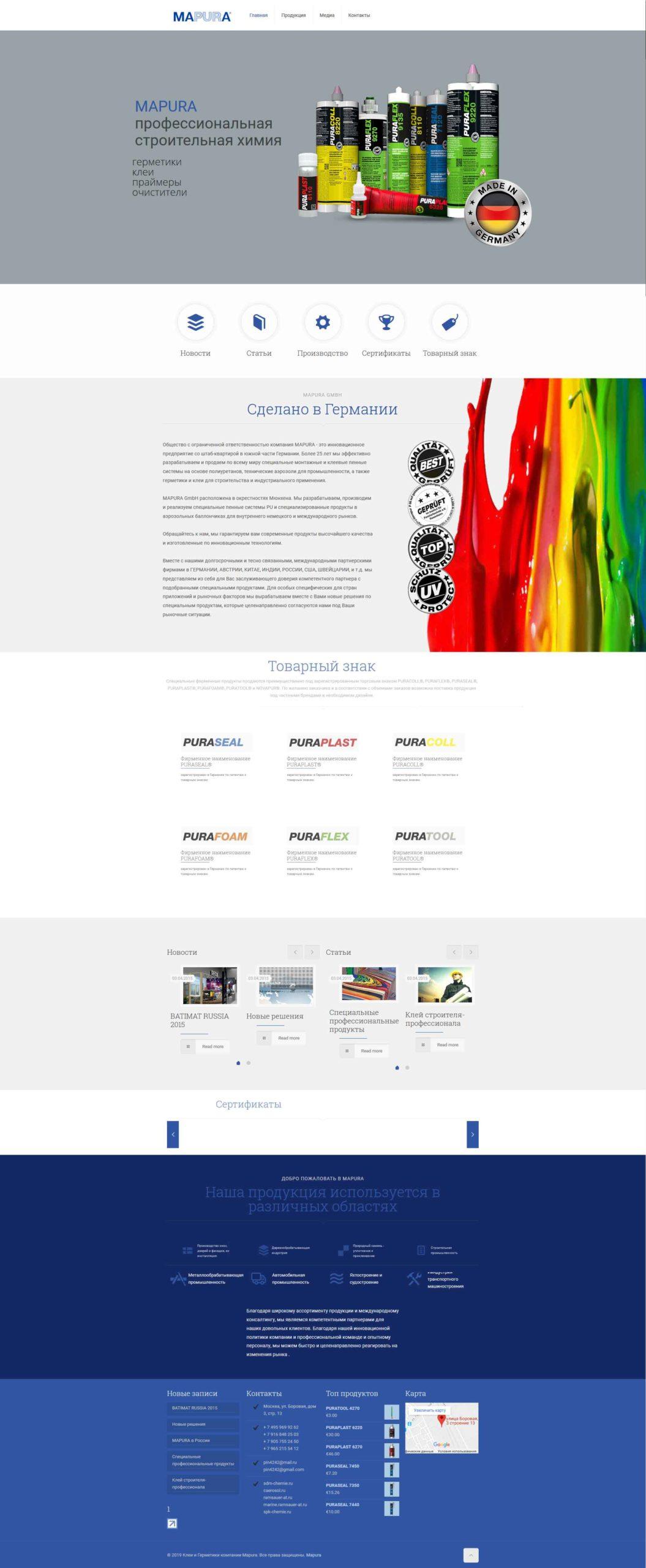 Сайт клеи и герметики страница - главная