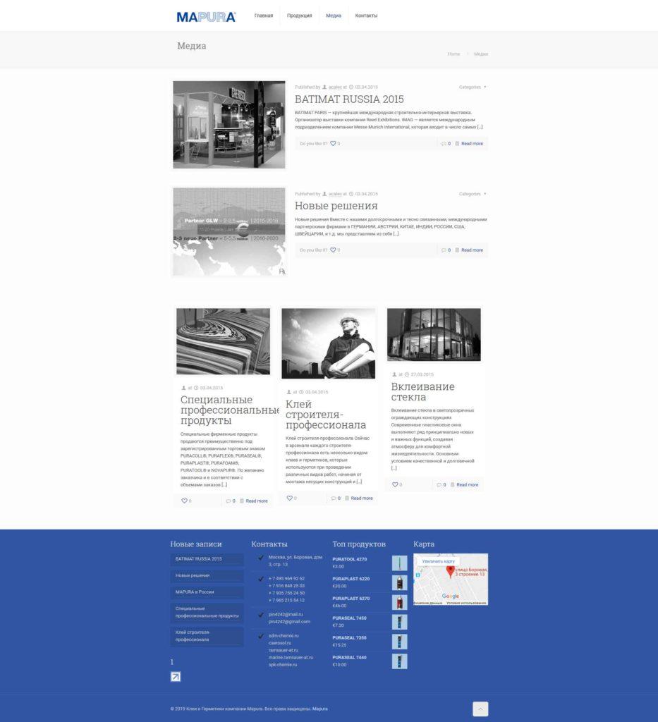 Сайт клеи и герметики страница -  новости