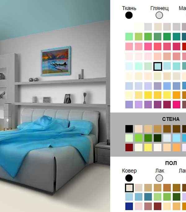Интерактивный блок подбора цвета и фактуры натяжного потолка