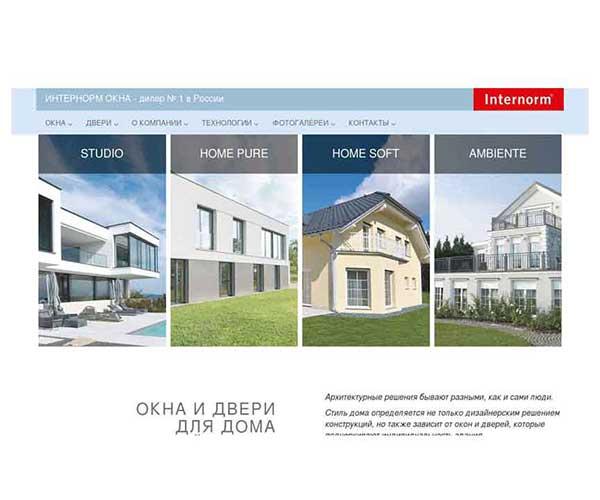 Дизайн и создание сайта — Австрийские окна
