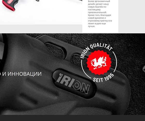 Дизайн и создание сайта — Пистолеты для химии
