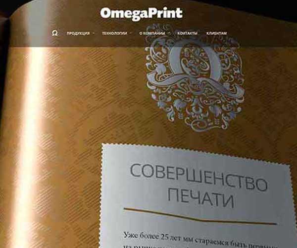 Очень красивый сайт типографии — создание и дизайн в деталях